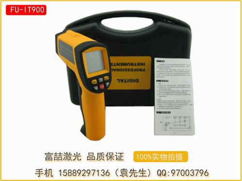 供应红外线测温仪非接触测温枪-50~+900℃