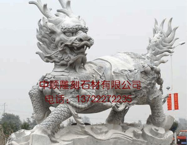 产品库 二手 礼品饰品 工艺礼品 石雕麒麟  供应企业 曲阳县中顺雕刻
