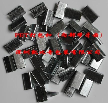塑钢打包扣是一种新型的环保的适用于PET塑钢带上的打包扣