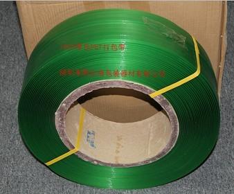 PET打包带,塑钢打包带,绿色打包带
