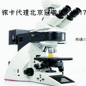 leica DM4000M半自动金相显微镜