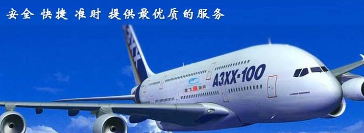 广州到贵阳航空物流价格