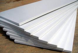 挤塑板厂家/北京京创意美供/橡塑保温/挤塑板厂家