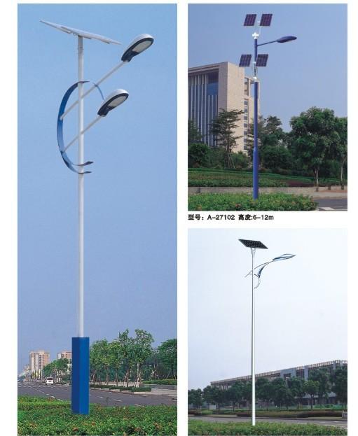 广州照明LED路灯厂家 太阳能LED路灯 、大功率LED高杆灯