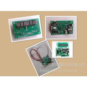 IC卡净水机内嵌式刷卡控制板