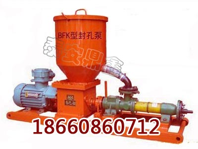 山西封孔泵,矿用封孔泵,封孔泵价格