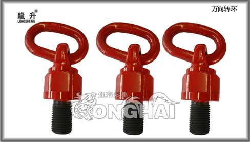 万向旋转吊点,模具旋转吊环厂家,龙海13723983513