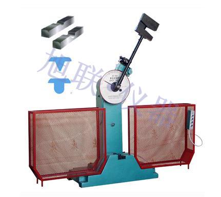 金属材料抗冲击韧性检测设备_JB-300B系列