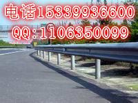 单面波形护栏—山东君安15339936600