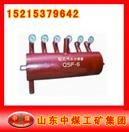 钻孔气水分离器