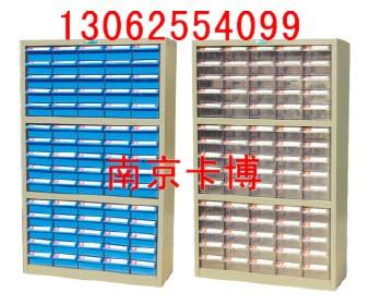 效率柜、零件柜、文件柜 -