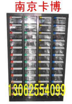 电子元器件柜、文件柜、零件柜-