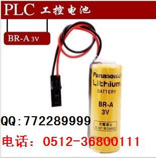 美国AB PLC控制器电池1770-XYC 3V 带引线插头