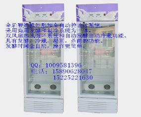 新乡酸奶机厂家直销/新乡酸奶机价格
