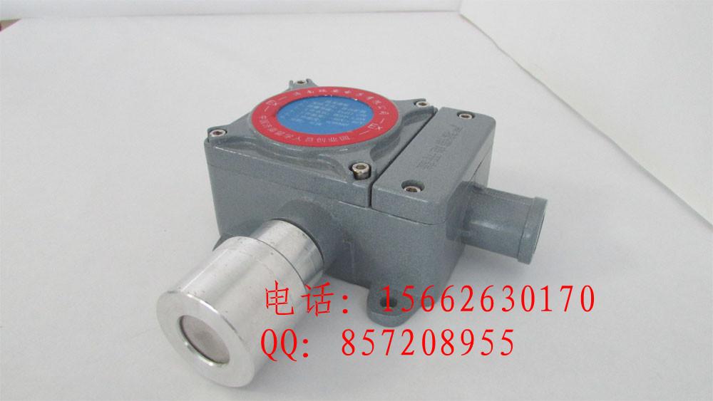 周口天然气泄漏检测仪-信阳天然气报警器价格