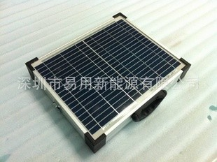 太阳能玻璃层压板 便携式折叠板10W