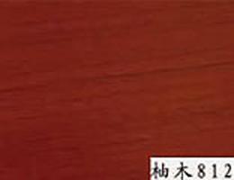防水地板厂家,地暖用什么地板|首选恒诺新型建材