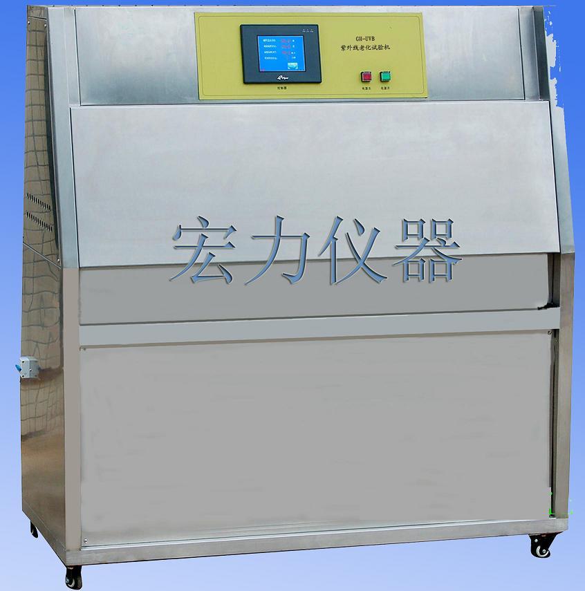 紫外光老化试验箱价格