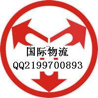 广州-泰国海运散货拼箱 黄埔-泰国海运散货拼箱