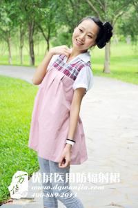 医用防辐射裙  十大最受欢迎品牌