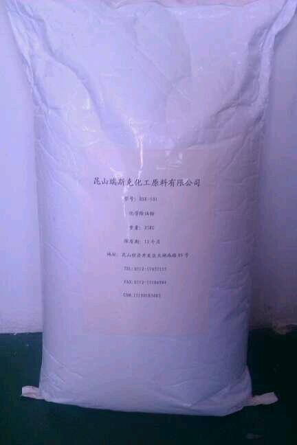 厂家直销 苏州昆山太仓 RSK-401电解除油粉