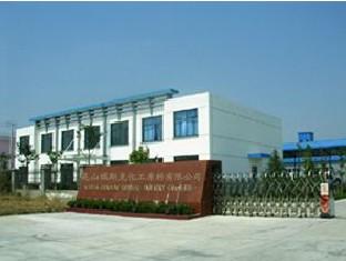 厂家直销 苏州昆山太仓 RSK-607焦磷酸钾