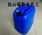 厂家直销 苏州昆山太仓 RSK-409三价铬蓝白钝化剂