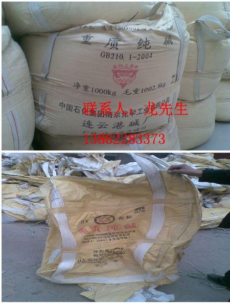 枣庄二手吨袋  枣庄二手太空袋 枣庄回收二手集装袋