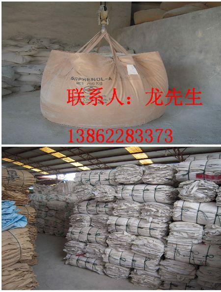 烟台回收旧集装袋 烟台回收旧太空袋 烟台回收旧吨包袋