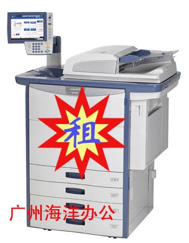 广州复印机租赁