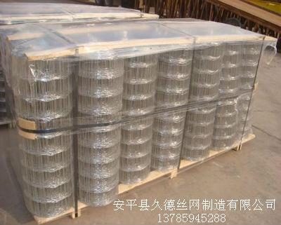 专用的养殖隔离防护电焊网