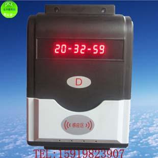 洗衣机ic卡控制器/智能ic卡水控器