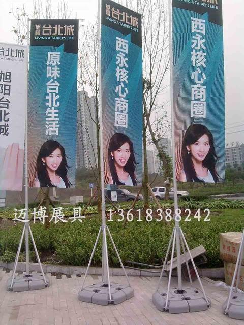 重庆注水旗杆 3M5M旗帜 广告拉网展架 背景展板