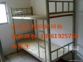 北京二手上下铺回收 二手学生床回收 北京二手实木床回收