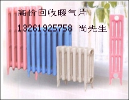 北京回收二手水暖设施 二手锅炉回收 铸铁暖气片回收