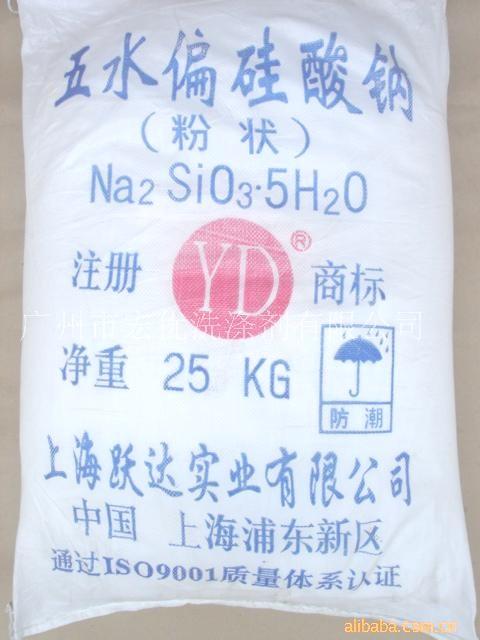 厂家直销江浙沪五水偏硅酸钠 质量好价格低廉