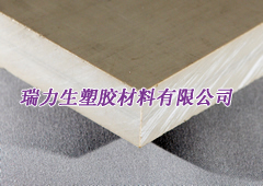 供应聚醚醚酮板、聚醚醚酮棒、德国聚醚醚酮