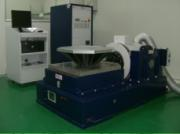 北京高频振动试验机生产厂家 电机振动台