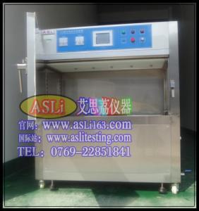 重庆紫外线老化箱报价 耐候试验机