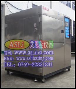 高低温低气压试验机控制器的相关信息