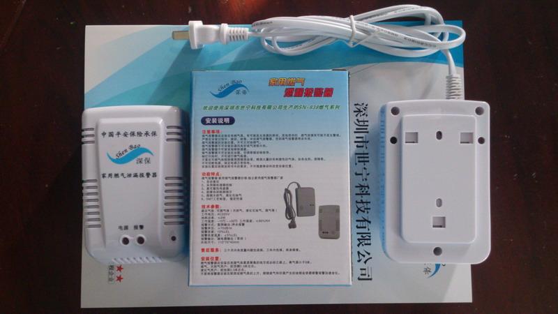 sn-838-4u成都家用 小区燃气报警器
