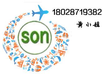 广州换气扇SONCAP认证公司BV验货
