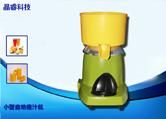 小型电动迷你榨橙汁机