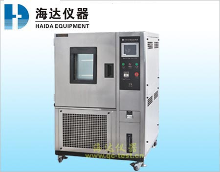 环境模拟检测仪怛温恒湿箱江西恒温恒湿箱厂家海达可程式恒温恒湿箱