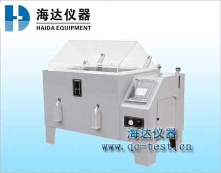 环境模拟检测仪怛温恒湿箱江西恒温恒湿箱厂家海达可程式盐雾试验箱