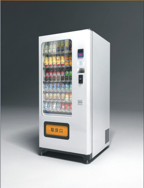 米勒自动售货机冷饮机