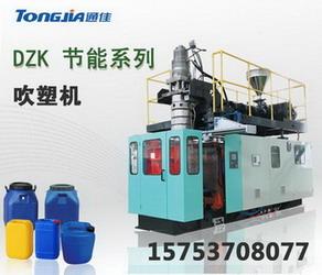 20公斤塑料桶设备
