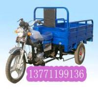 无锡面包车三轮车搬家送货