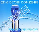 50GDL12-15*3多级立式离心泵