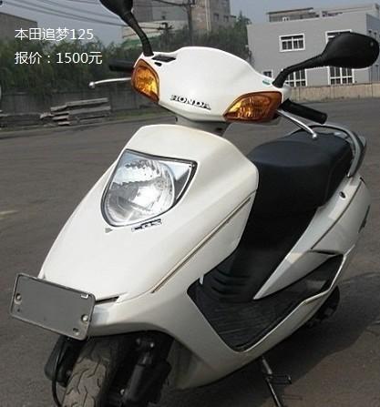 本田追梦125摩托车价格